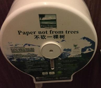 Paper not from trees
